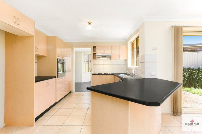 Picture of 21 Seymour Way, KELLYVILLE NSW 2155