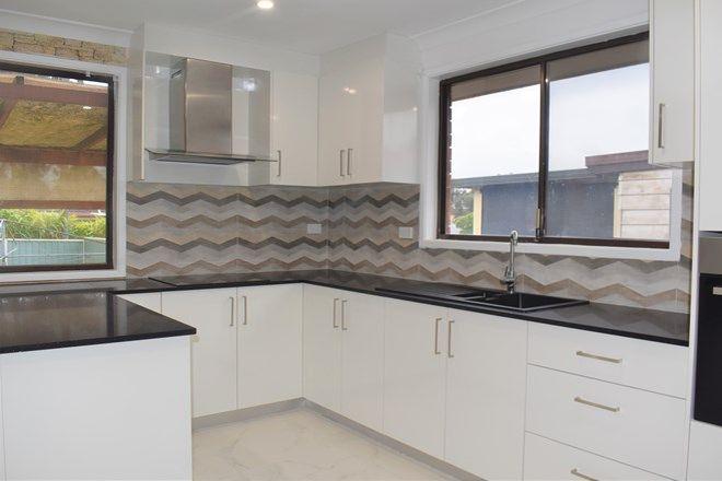 Picture of 12 Adelphi Crescent, DOONSIDE NSW 2767
