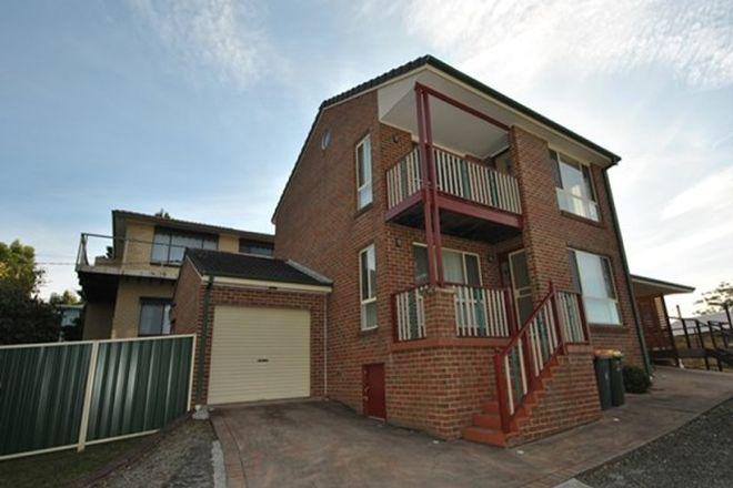 Picture of 51 Saumarez Street, VINCENTIA NSW 2540