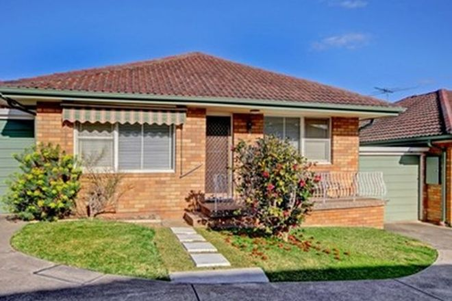 Picture of 3/96-100 Morts Road, MORTDALE NSW 2223