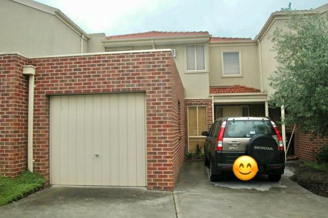 Picture of 5/1314 North Road, OAKLEIGH SOUTH VIC 3167