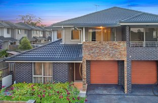 Picture of 20 Alkoomie Street, The Ponds NSW 2769