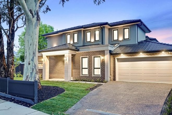 Picture of 12A Browning Drive, GLEN WAVERLEY VIC 3150