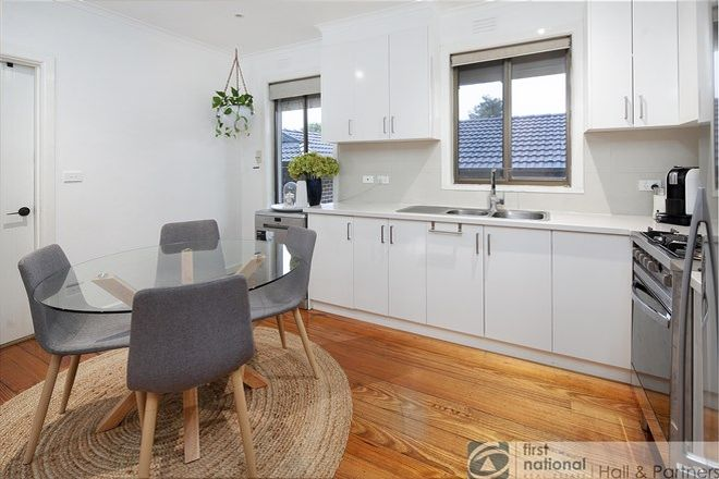 Picture of 1/51 Ash Street, DOVETON VIC 3177