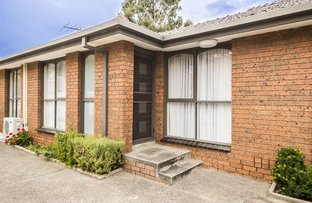 Picture of 4/14 Mccoll Court, Brunswick West VIC 3055