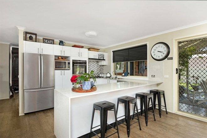 Picture of 78 Carbasse Crescent, ST HELENS PARK NSW 2560