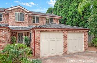 Picture of 46 John Road, Cherrybrook NSW 2126