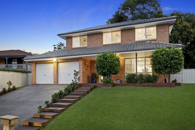 Picture of 11 Blue Wren Close, GREEN POINT NSW 2251