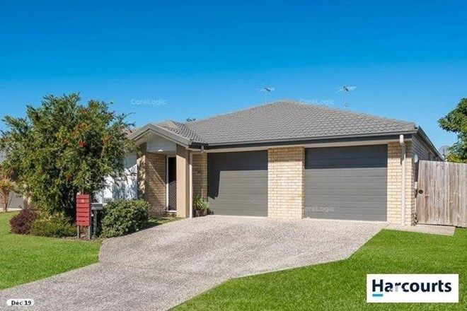 Picture of 16B Baxter Crescent, CABOOLTURE QLD 4510
