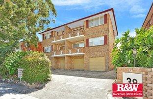 Picture of 2/38 Monomeeth Street, Bexley NSW 2207