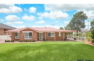 Picture of 157 Mount Annan Drive, Mount Annan NSW 2567