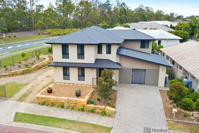 Picture of 2 Grand Terrace, WATERFORD QLD 4133