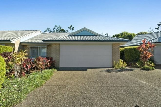 Picture of 11/1 Harbour Drive, TWEED HEADS NSW 2485