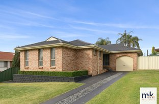 Picture of 5 Garonne Street, Kearns NSW 2558