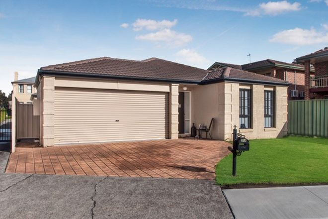 Picture of 39a Lake  Parade, EAST CORRIMAL NSW 2518