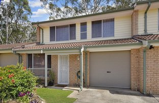 Picture of 7/53 Woodland Rd, St Helens Park NSW 2560