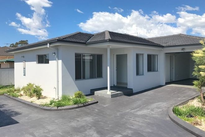 Picture of 60C Chelmsford Rd, SOUTH WENTWORTHVILLE NSW 2145