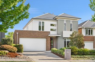 Picture of 41 Brockhoff Drive, Burwood VIC 3125