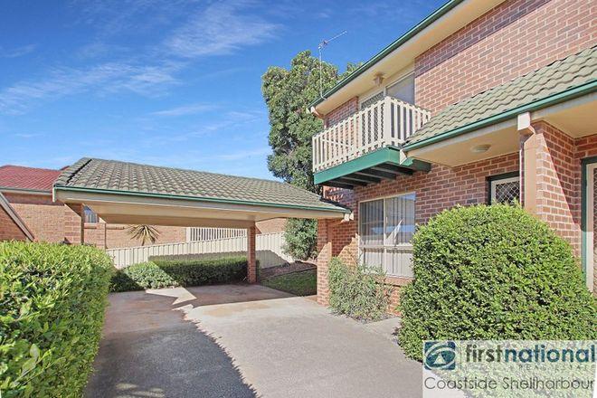 Picture of 3/43 College Avenue, BLACKBUTT NSW 2529