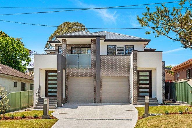 Picture of 50B Taren Road, CARINGBAH NSW 2229