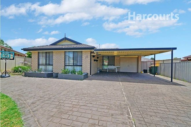 Picture of 10 Hotspur Place, ROSEMEADOW NSW 2560