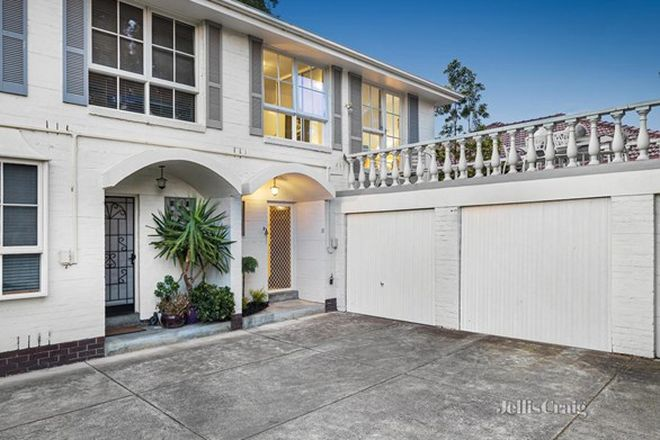 Picture of 11/7 Ferncroft Avenue, MALVERN EAST VIC 3145