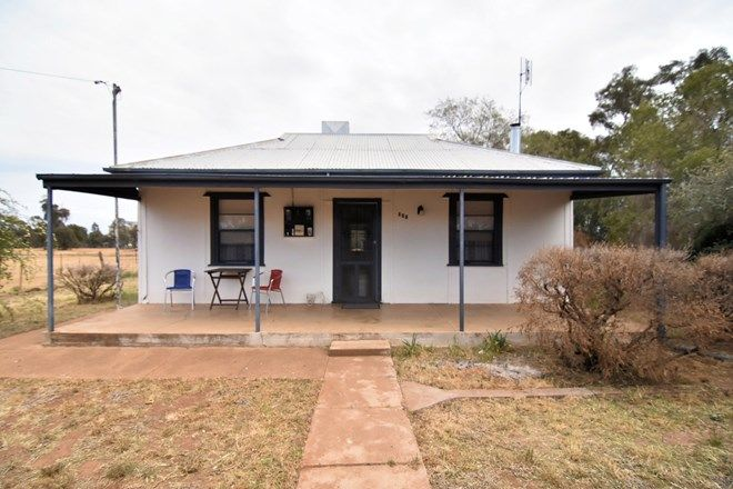 Picture of 104 COOLAMON STREET, ARIAH PARK NSW 2665