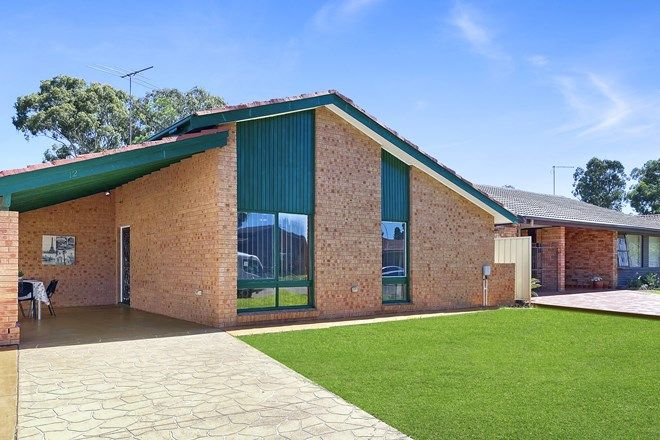Picture of 12 Brockman Street, WAKELEY NSW 2176