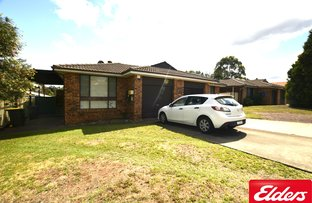 Picture of 43 AMUNDSEN ST, Leumeah NSW 2560