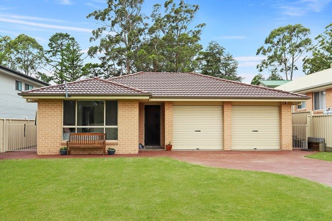 Picture of 8 Alma Avenue, FISHERMANS PARADISE NSW 2539