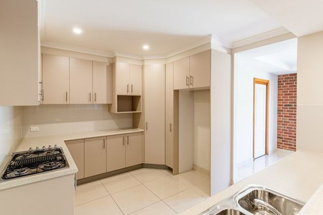 Picture of 5/17-19 Greenfinch Street (also known as unit 11), GREEN VALLEY NSW 2168