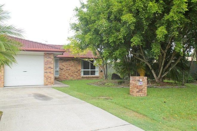 Picture of 17 Southlake Drive, VARSITY LAKES QLD 4227