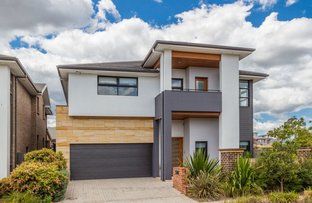 Picture of 1 Corsica Way, Kellyville NSW 2155