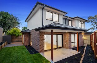 Picture of 7 Savage Court, Nunawading VIC 3131