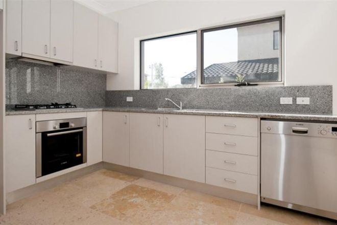 Picture of 3/1A Harbourne Road, KINGSFORD NSW 2032