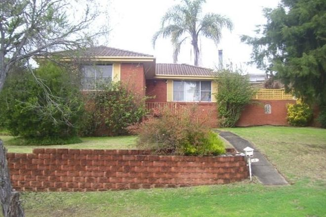 Picture of 18 Ardrossan Cresent, ST ANDREWS NSW 2566