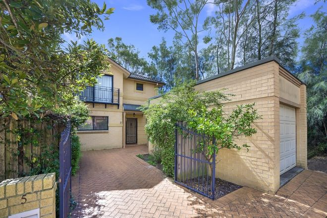 Picture of 5 Newton Close, LIBERTY GROVE NSW 2138