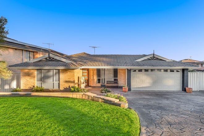 Picture of 42 Blair Athol Drive, BLAIR ATHOL NSW 2560