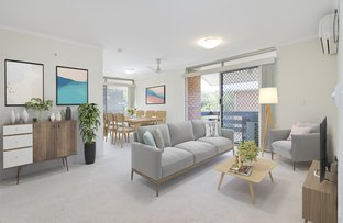 Picture of 4/75 Koala Road, Moorooka QLD 4105