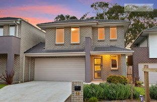 Picture of 14 Horatio Avenue, Kellyville NSW 2155