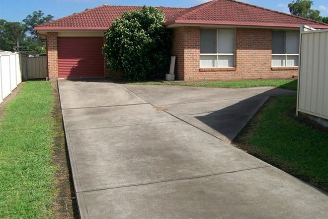 Picture of 2B Bottlebrush Place, SCONE NSW 2337