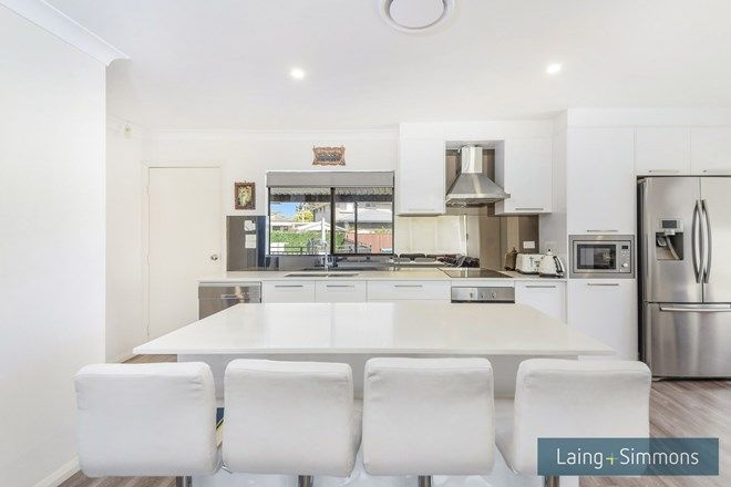 Picture of 7 Lumea Place, DHARRUK NSW 2770