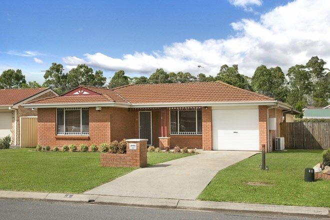 Picture of 6 Watkins Crescent, CURRANS HILL NSW 2567