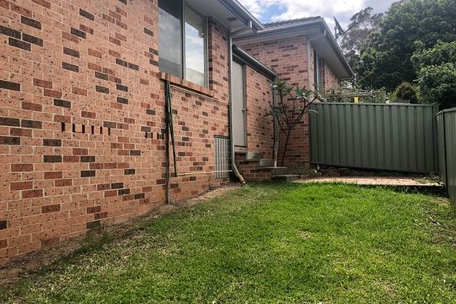 Picture of 6/10-14 Belmont Street, SUTHERLAND NSW 2232