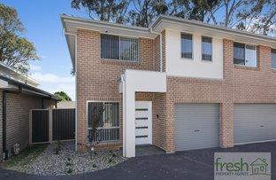 4/156 Pye Road, Quakers Hill NSW 2763