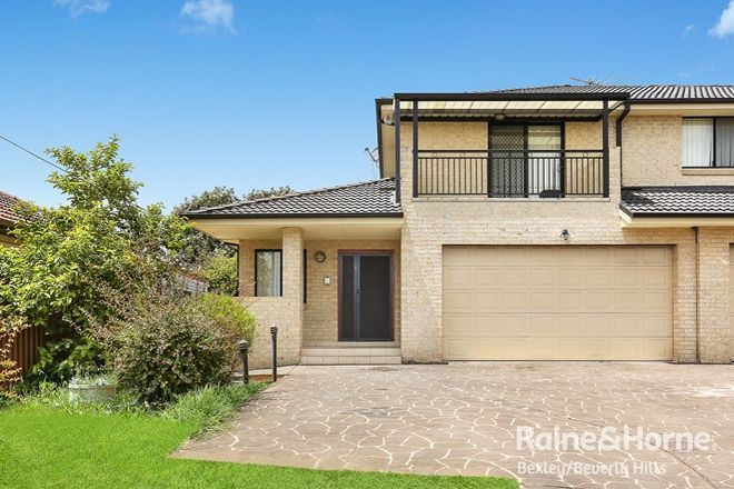 Picture of 7 Jeanette Street, PADSTOW NSW 2211