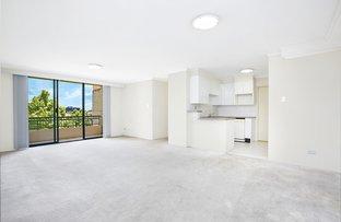 Picture of 316/83-93 Dalmeny Avenue, Rosebery NSW 2018