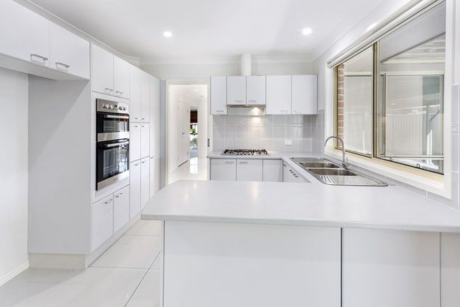 Picture of 5 Nydeggar Avenue, GLENWOOD NSW 2768