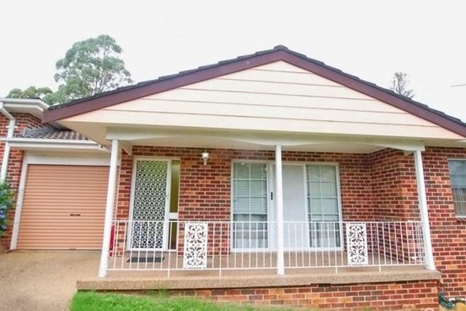 Picture of 2/17 Edgar Street, EASTWOOD NSW 2122