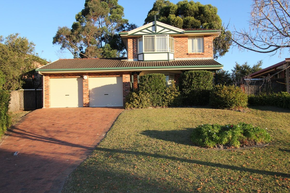 7 Banksia Place, Wattle Grove NSW 2173, Image 0